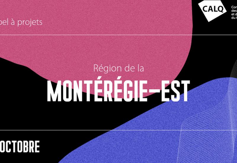 Le CALQ encourage l'art local de la Montérégie-Est