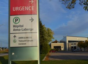 L'Hôpital Anna-Laberge à Châteauguay (Photo: Simon Deschamps/ FM 103,3)