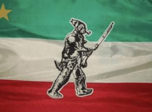 Journée des Patriotes