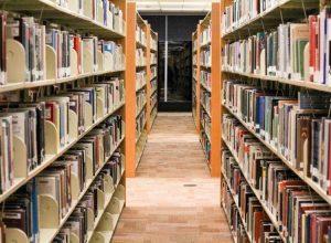 Saint-Bruno-de-Montarville : le portail de la bibliothèque est de nouveau fonctionnel