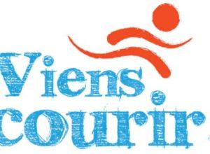 Coupe Québec Viens Courir