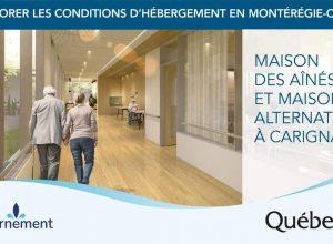Québec annonce la construction d'une maison des aînés et alternative à Carignan