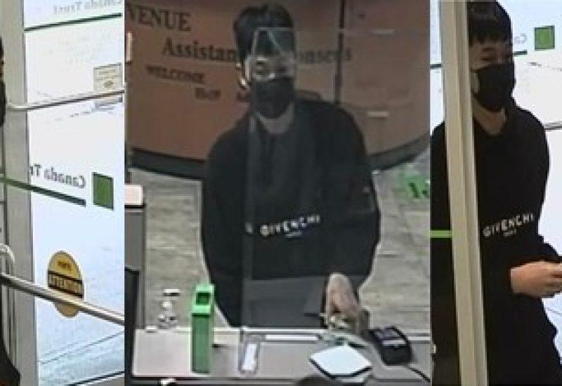 Un voleur de banque de Brossard recherché par le SPAL