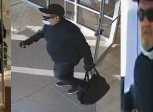 Le voleur d'une caisse populaire à Saint-Amable recherché par la police